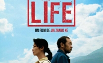 A TOUCH OF SIN de Jia Zhangke (sélection officielle – Cannes 2013 ) – Critique de « Still life »
