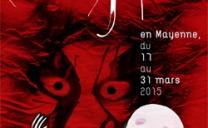Programme du Festival Reflets du Cinéma japonais en Mayenne du 11 au 31 mars 2015