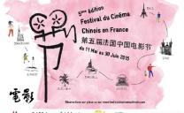 5ème Festival du cinéma Chinois en France du 11 Mai au 30 juin 2015 : le programme complet