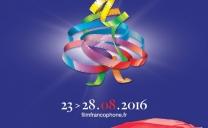 L'enthousiasmant programme du Festival du Film Francophone d'Angoulême 2016