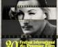 Intégrez le jury du 30ème Festival International du Premier Film d'Annonay (2013)