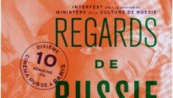 Programme du Festival «Regards de Russie 2012» au cinéma L'Arlequin à Paris