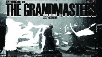 Programme exceptionnel pour les 15 ans du Festival du Film Asiatique de Deauville: Wong Kar Wai, Sono Sion etc