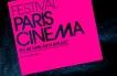 Ouverture et programme du Festival Paris Cinéma 2013