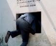 Festival de Cannes 2014 – Programme de la Quinzaine des Réalisateurs