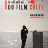 Un nouveau festival de cinéma en Normandie: le Festival International du Film Culte à Trouville (juin 2016)