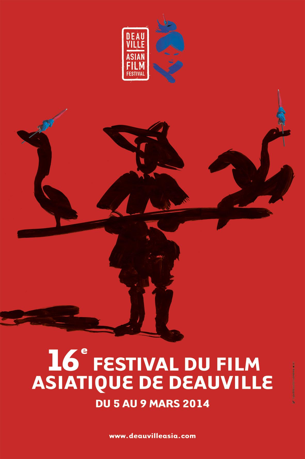 programme du 16 me festival du film asiatique de deauville in the mood for film festivals. Black Bedroom Furniture Sets. Home Design Ideas