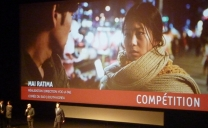15ème Festival du Film Asiatique de Deauville: ouverture et 1er film en compétition