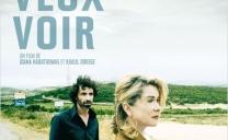 Critique de JE VEUX VOIR de Joana Hadjithomas (membre du jury de la Cinéfondation 2015) et Khalil Joreige