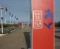 Programme du Festival du Film Asiatique de Deauville 2013