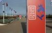 16ème Festival du Film Asiatique de Deauville : programme complet, jury et informations pratiques