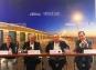 44ème Festival du Cinéma Américain de Deauville : le programme ( compte rendu de la conférence de presse)